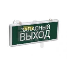 ССА1002 Светильник аварийный на светодиодах, 1,5ч., 3Вт, одностор., Запасный выход LSSA0-1002-003-K03