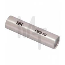 Гильза ГМЛ-2,5 медная луженая соединительная IEK UGTY10-002-02