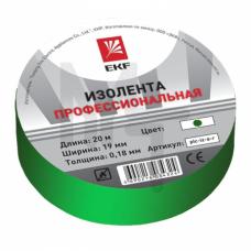 Изолента класс А (профессиональная) (0,18х19мм) (20м.) зеленая EKF PROxima plc-iz-a-g