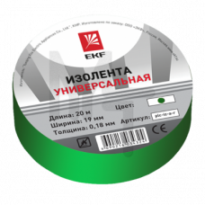 Изолента класс В (общего применения) (0,13х15мм) (20м.) зеленая EKF PROxima plc-iz-b-g