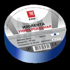 Изолента класс В (общего применения) (0,13х15мм) (20м.) синяя EKF PROxima plc-iz-b-s