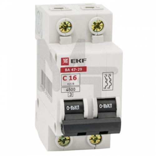 Автоматический выключатель 2P 10А (C) 4,5кА ВА 47-29 EKF Basic mcb4729-2-10C