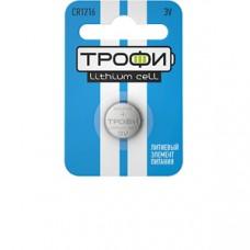 Батарейки Трофи CR1216-1BL 1шт/бл Б0003642