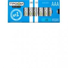 Батарейки Трофи LR03-10 ААА 10шт/box Б0002908