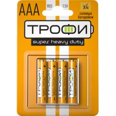 Батарейки Трофи R03-4BL ААА NEW C0033712