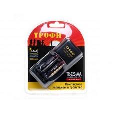 Зарядное устройство ТРОФИ TR-920 AAA компактное + 2 HR03 800mAh (6/24/768) C0031276