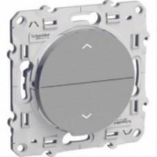 Odace Алюминий Выключатель жалюзи 3 позиции S53R207