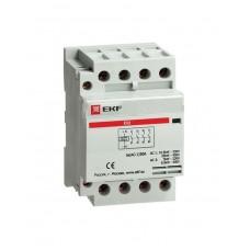 Контактор модульный КМ 20А 4NО (3 мод.) EKF PROxima km-3-20-40