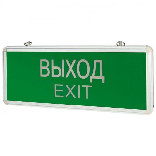 Светильник аварийный односторонний, ВЫХОД-EXIT 1.5 ч V1-R0-70354-02A02-2000365