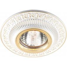 Светильник DL6240 MR16 50W G5.3 белый золотой 28884