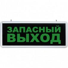 EL56 6 LED аккум.светильник AC зеленый 355*145*25 мм, серебристый, запасный выход 32552