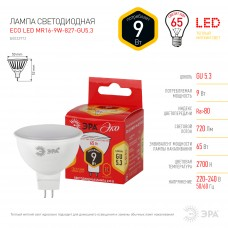 Лампа светодиодная ЭРА LED MR16-9W-827-GU5.3 ECO Б0032972