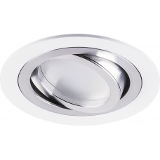 Светильник DL2811 MR16 50W G5.3