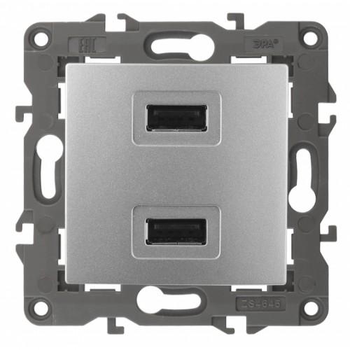 14-4110-03 ЭРА Устройство зарядное USB, 230В/5В-2100мА, IP20, Эра Elegance, алюминий Б0034360