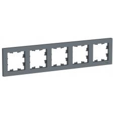AtlasDesign Грифель Рамка 5-ая, универсальная ATN000705