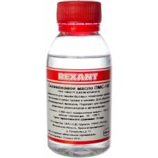 Силиконовое масло ПМС-100 REXANT, 100 мл 09-3921