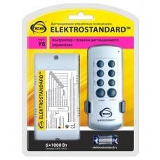 6-канальный контроллер для дистанционного управления освещением Y6 a031675
