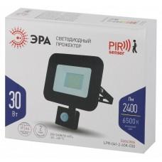 Прожектор ЭРА LPR-041-2-65K-030 30Вт 2400Лм 6500К датчик движения регулируемый 135x148x45 Eco Б0043586