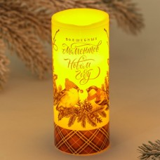 Свеча светодиодная восковая «Волшебных моментов» 4131605