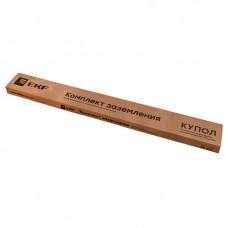 Комплект заземления с заострением,6м HZ EKF PROxima gc-21601