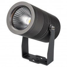 Светильник ALT-RAY-R89-25W Warm3000 (DG, 24 deg, 230V) 026448