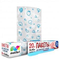 Пакеты Malibri для заморозки с клипсами, с маркером 26*40см,  20 шт 1003-027