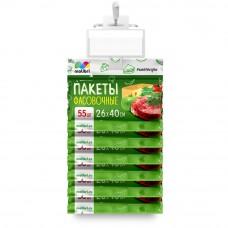 Пакеты фасовочные Malibri  26х40 см, 55 шт 1003-003