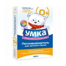Пятновыводитель детский УМКА 400 гр.*24 БМ (ШК: 4627087920371 ) 870625