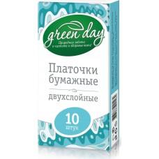 Платочки носовые 2-х слойные 10 шт GREEN DAY *240 (ШК: 4627087921484 ) 870252