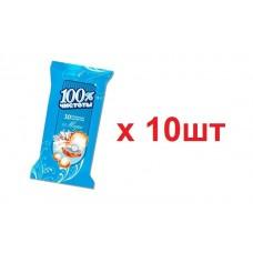 Влажные  салфетки  100% Чистоты для детей 10шт. море 180шт 1127770