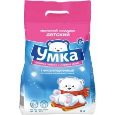 Порошок стиральный детский УМКА (бесфосфатный), 6 кг*2 БМ 870787