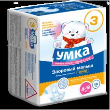 Подгузники одноразовые для детей MIDI 3/M 4-9 кг small-pack УМКА, 16 шт.*8 870755