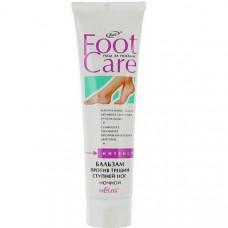 БЛ FOOT CARE бальзам против трещин дступней ног100мл. 633