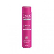 БЛ Гл/Ух Шампунь-ламинирование для всех типов волос,400 мл 627