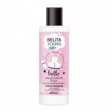 БЛ YS Мицеллярная вода для снятия макияжа «Легкое очищение» 150 мл 193